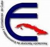 20160615125534-anec-logo.jpg